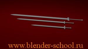 Моделирование меча